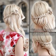 Pefect Hair for Sandras wedding   From The 19 Most Beautiful Half Up Half Down Hairstyles