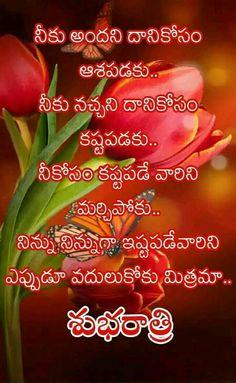 Telugu Good Morning Quotes Good Night Pictures Love Quotes Telugu