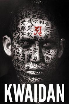 Kwaidan (1964) by Masaki Kobayashi