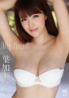 葉加瀬マイ My Angel [DVD] - Amazon.co.jp DVD・ブルーレイ   葉加瀬マイ, Kano Tenjo