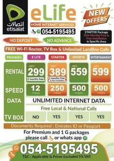 Internet News, Home Internet, Internet Offers, Office Free, Internet Packages, Sports Channel, Tv Channels, Sharjah, Wifi