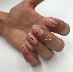 139 the stunning summer nail art designs for short nails page 38 Nude Nails, Nail Manicure, My Nails, Acrylic Nails, Shellac Nail Art, Gradient Nails, Holographic Nails, Prom Nails, Matte Nails
