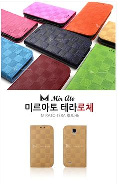 Mirato tera roche phonecase. Premium Italy leather. Galaxy S3/S4/Note/Note2