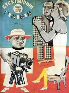 Poster for the film «A glass eye»,  Nikolay Petrovich Prusakov, 1929