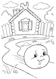 Kolobok Drawing For Kids, Drawing S, Colouring Pages, Coloring Books, Sweets Art, Object Drawing, Creative Jobs, Coloring Pages For Kids, Nursery Rhymes
