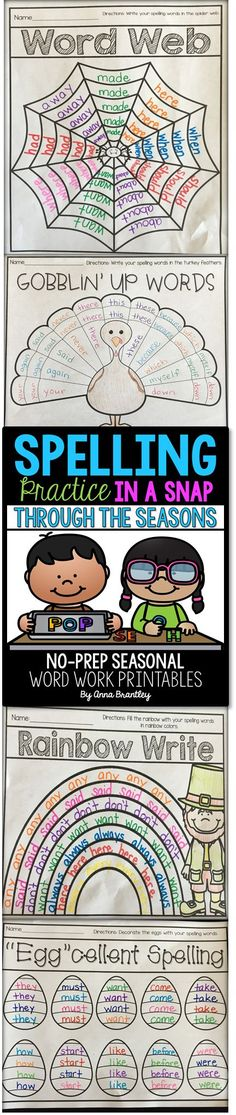 www.teacherspayte... Need to spice up your word work stations and/or spelling practice during the holidays? This packet includes 20+ seasonal themed spelling activities that are sure to keep your students engaged and having fun while working with words! Everything is print and go ready to save you time!
