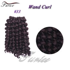 """color 33 Attractive Wand Curl 2X Synthetic Braiding Hair Crochet 8"""""""