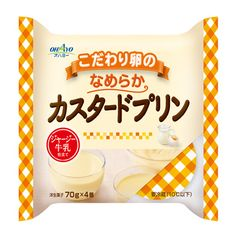 こだわり卵のなめらかカスタードプリン - 食@新製品 - 『新製品』から食の今と明日を見る!