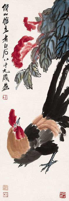 Qi Baishi's Chickens | Chinese Painting | China Online Museum