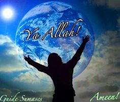 In the name of Allah, the Most Beneficent, the Most Merciful I seek refuge in the Lord of mankind, The King of mankind, The God of mankind, From the evil of the sneaking whisperer, Who whispereth in the hearts of mankind, Of the jinn and of mankind.