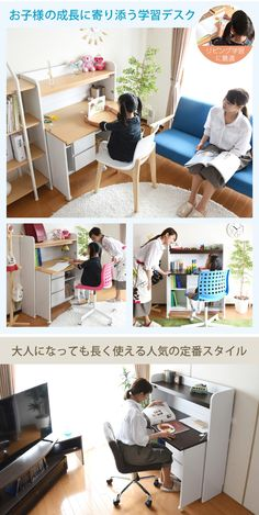Natural-Spice: Space-saving writing desk child desk kids desk Jr. desk writing desk desk learning desk writing desk writing bureau learning desk schoolchild desk mom desk living desk thin desk folding desk living learning | Rakuten Global Market Computer Desks For Home, Home Desk, Space Saving Furniture, Furniture Decor, Tv Wall Cabinets, Awesome Woodworking Ideas, Folding Desk, Wall Desk, Wooden Projects