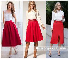 Красная юбка миди с чем носить фото