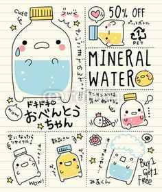 Cute Doodle Mineral Water