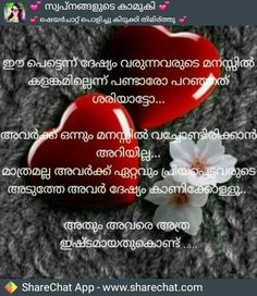 The 55 Best Ahv Images On Pinterest Malayalam Quotes Well Said