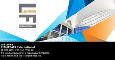 LFI 2013 LIGHTFAIR International 필라델피아 조명기기 박람회