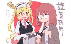 Anime Miss Kobayashi's Dragon Maid Tooru (Miss Kobayashi's Dragon Maid) Kobayashi (Miss Kobayashi's Dragon Maid) Kobayashi-san Chi No Maid Dragon Bakgrund