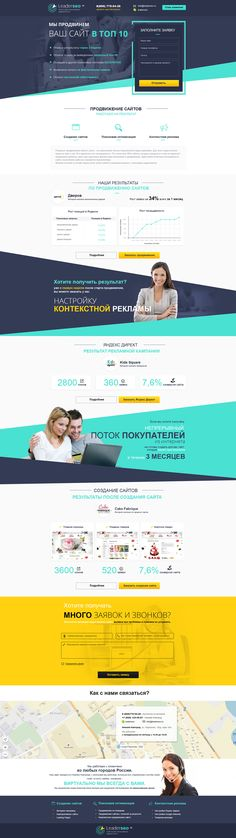 Olga Dzyubenko on Behance Webpage Layout, Web Layout, Web Graph, Web Design Trends, Design Ideas, Creative Web Design, Ui Web, Dashboard Design, Landing Page Design