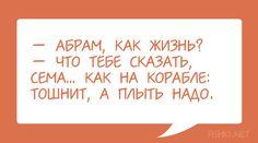 35 диалогов из Одессы с любовью