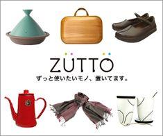 ZUTTO   バナーデザイン専門ギャラリーサイト   レトロバナー