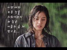 혼자만의 사랑(김태영).mp4