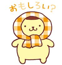Pompompurin Sanrio Characters, Cute Characters, Dark Sense Of Humor, Pochacco, Line Sticker, Aesthetic Stickers, Aesthetic Art, Wiccan, Plushies