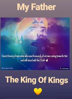 Sikh Quotes, Gurbani Quotes, Punjabi Quotes, Guru Granth Sahib Quotes, Shri Guru Granth Sahib, Sikhism Religion, Guru Nanak Wallpaper, Guru Pics, Creator Of The Universe