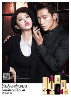Rain and Yoo Ji Ahn are the faces of Yves Saint Laurent in Chinese-speaking countries