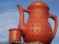 Meitan tea museum