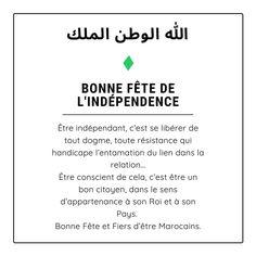 # الله الوطن الملك # الله_الوطن_الملك # الله_ينصر_سيدنا #  عيد_الإستقلال  #Ustady #UstadyTouch #Ustadysays #HEP #Healele... Independence Day Images, Good Citizen, Happy Name Day, Relationship, Images On Independence Day