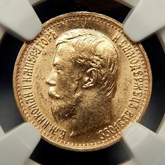 1897 Ag Russia Gold 5 Rouble Graded By Ngc Ms 63 Scarce Date – Gold Stream Boutique
