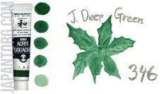 ag-346-japanesque-deep-green