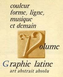 Vendôme, Exemple, Vendôme, n° 21