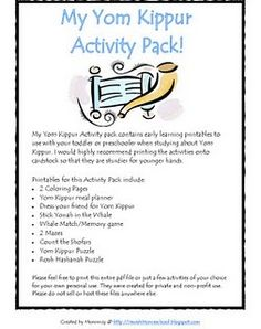 Yom Kippur Activity Pack