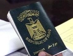 Iraqis to be issued electronic passports in 2015 - http://www.iraqinews.com/features/electronic-passports-to-be-issued-for-iraqis-in-01/ - Erbil, Kurdistan - Featured