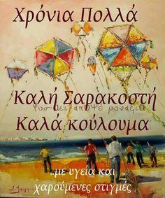 Koi, Greek Quotes, Thankful, Baseball Cards, Painting, Google, Beautiful, Painting Art, Paintings
