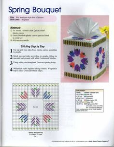 """~""""Quilt Block Tissue Toppers""""~Pg 8"""