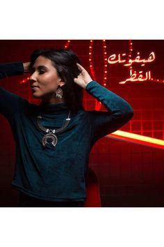 Love Yourself: An Empowering Valentine's Day Campaign by Jude Benhalim x Radwa El-Ziki