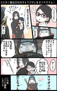 If only I could read this Sasuke Uchiha Sakura Haruno, Sakura And Sasuke, Naruto Shippuden Anime, Naruto And Sasuke, Anime Naruto, Boruto, Akatsuki, Funny Naruto Memes, Manga Anime Girl