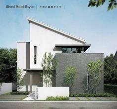 Unbelievable Modern Architecture Designs – My Life Spot Villa Design, Facade Design, Modern House Design, Exterior Design, Facade Architecture, Residential Architecture, Contemporary Architecture, Contemporary Design, House Roof