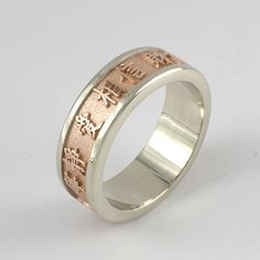 Two Tone Chinese Symbol Ring, 14k White and Rose Gold