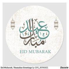 Eid Mubarak Stickers, Eid Stickers, Eid Mubarak Card, Mubarak Ramadan, Eid Mubarak Greeting Cards, Eid Cards, Round Stickers, Custom Stickers, Jumma Mubarak