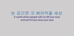 Sayings, Proverbs and Idioms – sydneytoseoul
