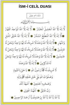 The Prayer of the Islam - the Reading of Arabic and Turkish, Meaning and Virtues - Kurani Oku Duaa Islam, Allah Islam, Islam Quran, Islam Hadith, Islamic Phrases, Islamic Dua, Islamic Inspirational Quotes, Islamic Quotes, The Words