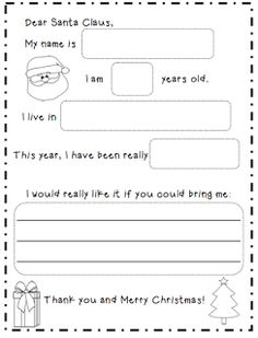 Printable dear santa letter repinned by sos inc for Dear santa template kindergarten letter