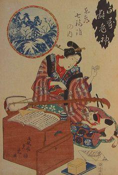 江戸時代の猫浮世絵「東都七福詣」の実物写真