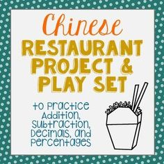 Math Money Center. Chinese Restaurant Real Life Math Project and Play Set. This set includes two menus: one in whole numbers and one in decimals. The unit is incredibly flexible to your needs. For younger students, this can be used as a set for dramatic play.