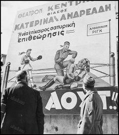 "https://flic.kr/p/NvytrZ | Αφίσα από την αθηναϊκή επιθεώρηση ""Νοκ Άουτ"" στο Θέατρο ""Κεντρικόν"" που διακωμωδούσε τον Μουσολίνι και τον ιταλικό στρατό. Φωτογραφία: Βούλα Παπαϊωάννου/Αρχείο Μουσείου Μπενάκη."