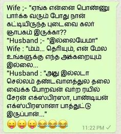 Rajasekar Funniest Pinterest Jokes Lol And Funny Quotes