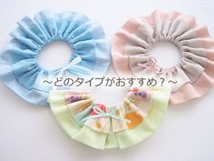フリルスタイの作り方~3タイプアレンジ~: うろこのあれこれハンドメイド Ruffle Diaper Covers, Baby Bibs, Sewing, Pattern, How To Make, Gifts, Fashion, Bibs, Moda