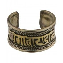 Om Mani Padme Hum Ring, Brass and Copper